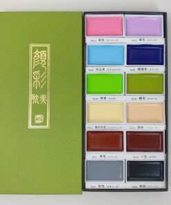GANSAI TAMBI Aquarel 12 colour set II